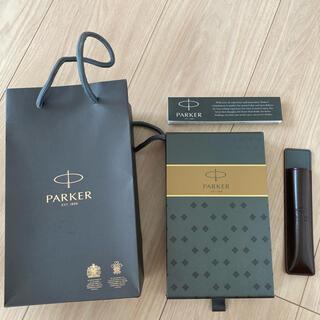 パーカー(PARKER)のボールペンケース 空箱 ショッパー