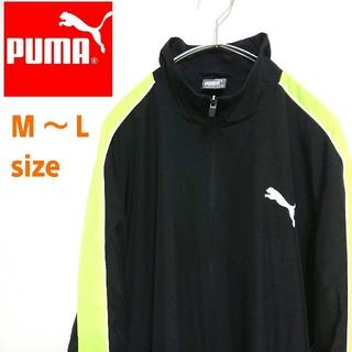 プーマ(PUMA)のPUMA プーマ 2色切替 ナイロンジャケット 黒 ネオンカラー アウター(ナイロンジャケット)