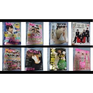 ジャニーズ(Johnny's)の雑誌8冊 ジャニーズ(アート/エンタメ/ホビー)
