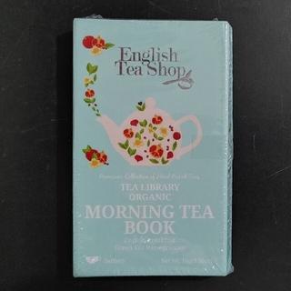 アフタヌーンティー(AfternoonTea)の★値下げ★【未開封】Afternoon Tea LIVING紅茶・緑茶8袋セット(茶)