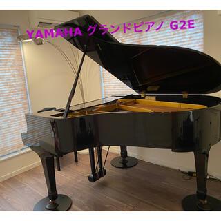 ヤマハ(ヤマハ)の【状態良好】YAMAHA グランドピアノ G2E(ピアノ)