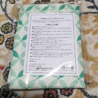 タチキチ(たち吉)のたち吉エコバッグ 新品未使用(エコバッグ)