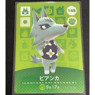 ニンテンドウ(任天堂)のどうぶつの森 amiibo カード ビアンカ(カード)