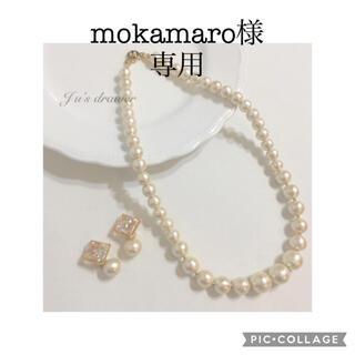 mokamaro様 専用ページ(イヤリング)