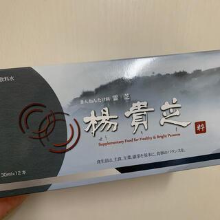 ミキモトコスメティックス(MIKIMOTO COSMETICS)の★ミキモトの霊芝 『楊貴芝 』(健康茶)