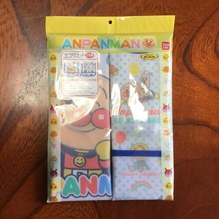 バンダイ(BANDAI)のアンパンマン エプロン (お食事エプロン)