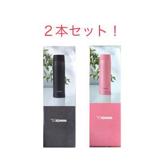 象印 - 2本セット!象印水筒ステンレスマグボトル保冷保温 480ml ブラック&ピンク
