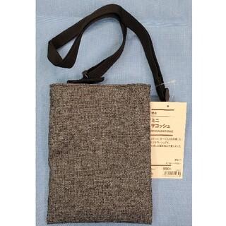 ムジルシリョウヒン(MUJI (無印良品))の無印良品 ミニサコッシュ グレー(ショルダーバッグ)