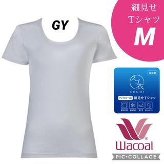 ワコール(Wacoal)のワコール CLC234 細見せTシャツ 半袖Tシャツ 無地(Tシャツ(半袖/袖なし))