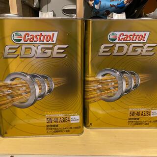 カストール エッジ 5w40 3缶(メンテナンス用品)