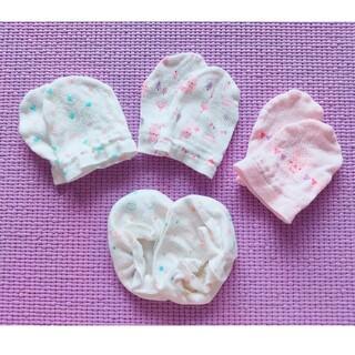 ニシマツヤ(西松屋)の赤ちゃん ベビーミトン 手袋 足袋(その他)