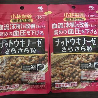 コバヤシセイヤク(小林製薬)のナットウキナーゼさらさら粒 30日分×2個(ダイエット食品)