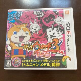 ニンテンドー3DS(ニンテンドー3DS)の妖怪ウォッチ3 テンプラ 3DS(携帯用ゲームソフト)