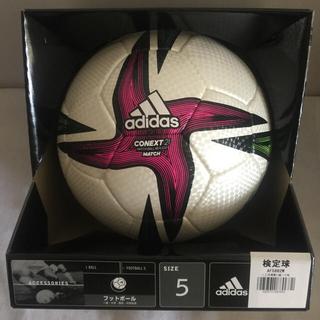 モルテン(molten)のアディダス 5号球 JFA検定球  AF5882W adidas サッカーボール(ボール)