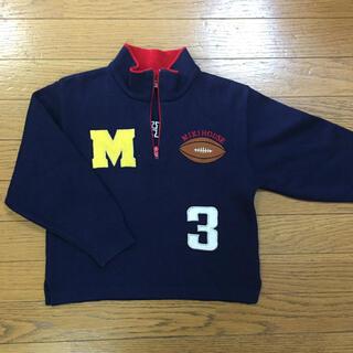 ミキハウス(mikihouse)のミキハウス セーター 120サイズ 紺色(ニット)
