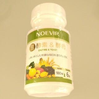 ノエビア(noevir)のノエビア 酵素&酵母(ダイエット食品)