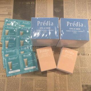 プレディア(Predia)のファンゴWクレンズクール+リンクルコンフォール+タラソウォッシュ(洗顔料)