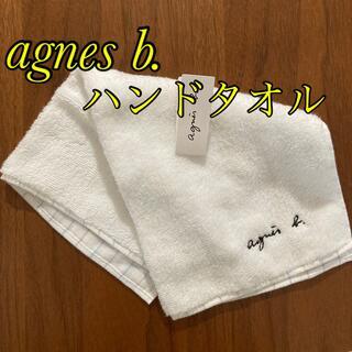アニエスベー(agnes b.)のagnes b. ハンドタオル(タオル/バス用品)