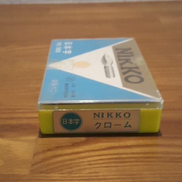 NIKKO(ニッコー)の日光ペン 日本字 クローム NO.555 143本  インテリア/住まい/日用品の文房具(ペン/マーカー)の商品写真