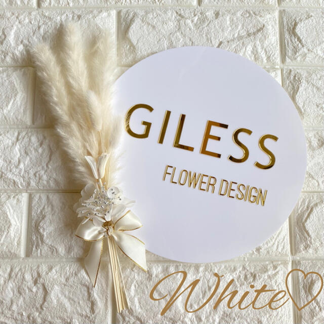 お試しセット ホワイト or グレー パンパスグラス テールリード ミニスワッグ ハンドメイドのフラワー/ガーデン(ドライフラワー)の商品写真