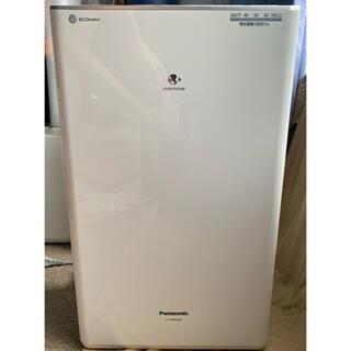 パナソニック(Panasonic)の【送料無料】パナソニック 衣類乾燥除湿機 F-YHRX120(衣類乾燥機)