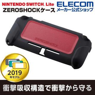 エレコム(ELECOM)のカバー  ニンテンドースイッチライト Nintendo Switch Lite(その他)