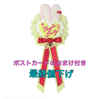 アンジェリックプリティー(Angelic Pretty)の新品 Little Bunny Strawberry ロゼッタブローチ イエロー(ブローチ/コサージュ)