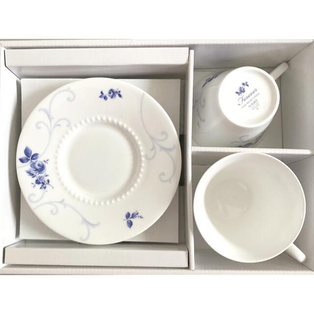 NIKKO(ニッコー)のNIKKO ペアティ&コーヒーセット FINE BONE CHINA インテリア/住まい/日用品のキッチン/食器(グラス/カップ)の商品写真