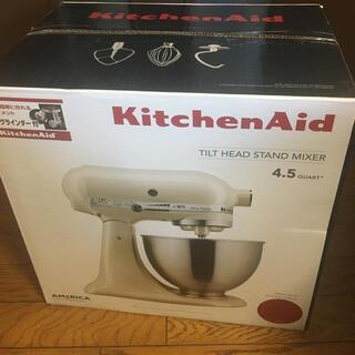 コストコ(コストコ)の新品 KitchenAid スタンドミキサー 9KSM95(ジューサー/ミキサー)