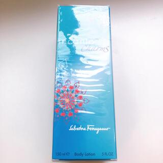 サルヴァトーレフェラガモ(Salvatore Ferragamo)のサルヴァトーレ フェラガモ インカントチャームBL 150ml FER3002(ボディローション/ミルク)