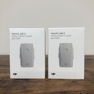 【新品未開封】DJI Air 2 バッテリー 2個セット(ホビーラジコン)