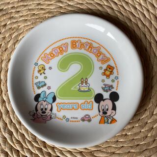 ディズニー(Disney)のDisney バースデープレート(2歳)(プレート/茶碗)