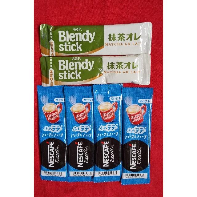 AGF(エイージーエフ)のBlendy抹茶オレとネスカフェふわラテハーフ&ハーフ 食品/飲料/酒の飲料(その他)の商品写真