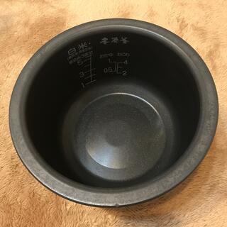 ミツビシ(三菱)の本炭釜内釜(炊飯器)