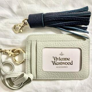 ヴィヴィアンウエストウッド(Vivienne Westwood)の【保管品・未使用】牛革 タッセル パスケース Vivienne Westwood(名刺入れ/定期入れ)