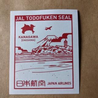 ジャル(ニホンコウクウ)(JAL(日本航空))のJAL 日本航空■都道府県シール 神奈川県 N(航空機)