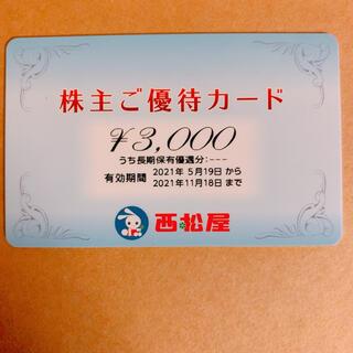 ニシマツヤ(西松屋)の西松屋 3000円分 株主優待カード ポイント消化(その他)