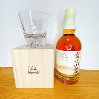 キリン - 富士山麓 樽熟 50° 希少ボトル ウイスキー 新品富士ガラスプレゼント