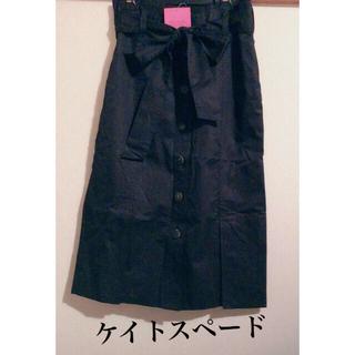 ケイトスペードニューヨーク(kate spade new york)の[新品タグ付き未使用]ケイトスペード☆スカート(ひざ丈スカート)