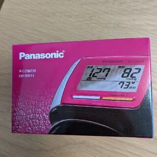 パナソニック(Panasonic)のわいわい1359様専用 Panasonic 手首式血圧計(その他)