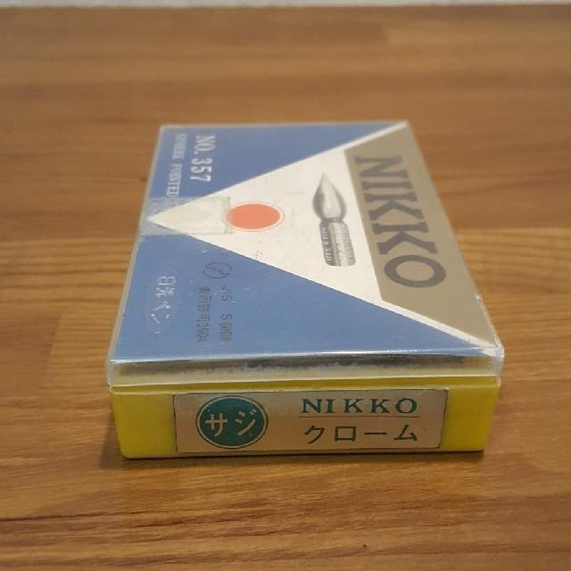 NIKKO(ニッコー)の日光ペン サジ クローム NO.357 143本  インテリア/住まい/日用品の文房具(ペン/マーカー)の商品写真