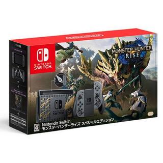 ニンテンドースイッチ(Nintendo Switch)のモンハン ライズ スペシャルエディション スイッチ(家庭用ゲーム機本体)