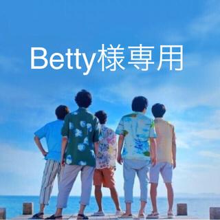 Betty様専用(アイドルグッズ)