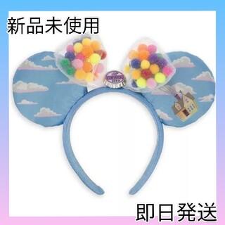 ディズニー(Disney)の新品 ディズニーカチューシャ カールじいさん 空飛ぶ家 ディズニーピクサー(カチューシャ)
