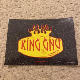 KingGnuステッカー 非売品(ミュージシャン)