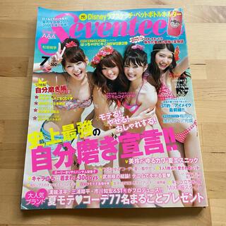 【水着】seventeen 水着号 2011年 7月号(ファッション)