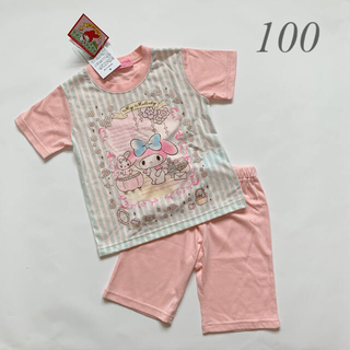 サンリオ(サンリオ)の新品 Sanrio サンリオ  キッズ マイメロ 半袖パジャマ 100(パジャマ)