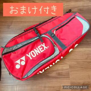 YONEX - YONEX ヨネックス ラケットバッグ テニスバッグ 赤 レッド