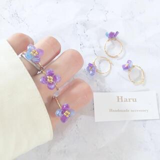 *梅雨を楽しく♪ 紫陽花のデザインピンキーリング *(リング)