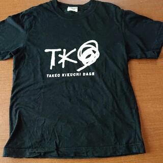 タケオキクチ(TAKEO KIKUCHI)のタケオキクチダッシュTシャツ130㎝(Tシャツ/カットソー)